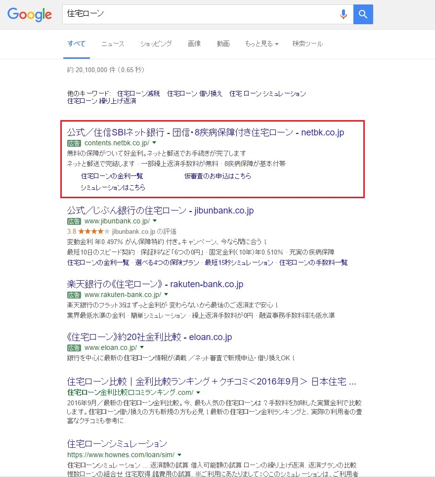 google-adwords-extended-texts