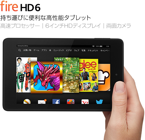 amazon-fire-hd6