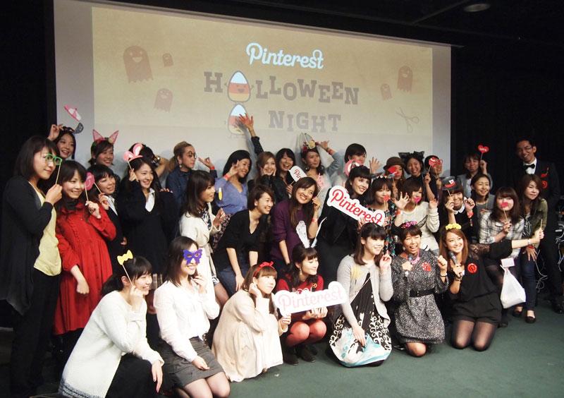 event report halloween pinterest oct 29