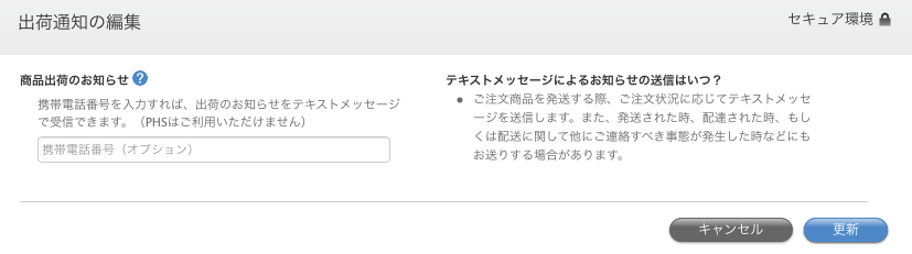 apple watch apple online store order status now changed to preparing to shipment
