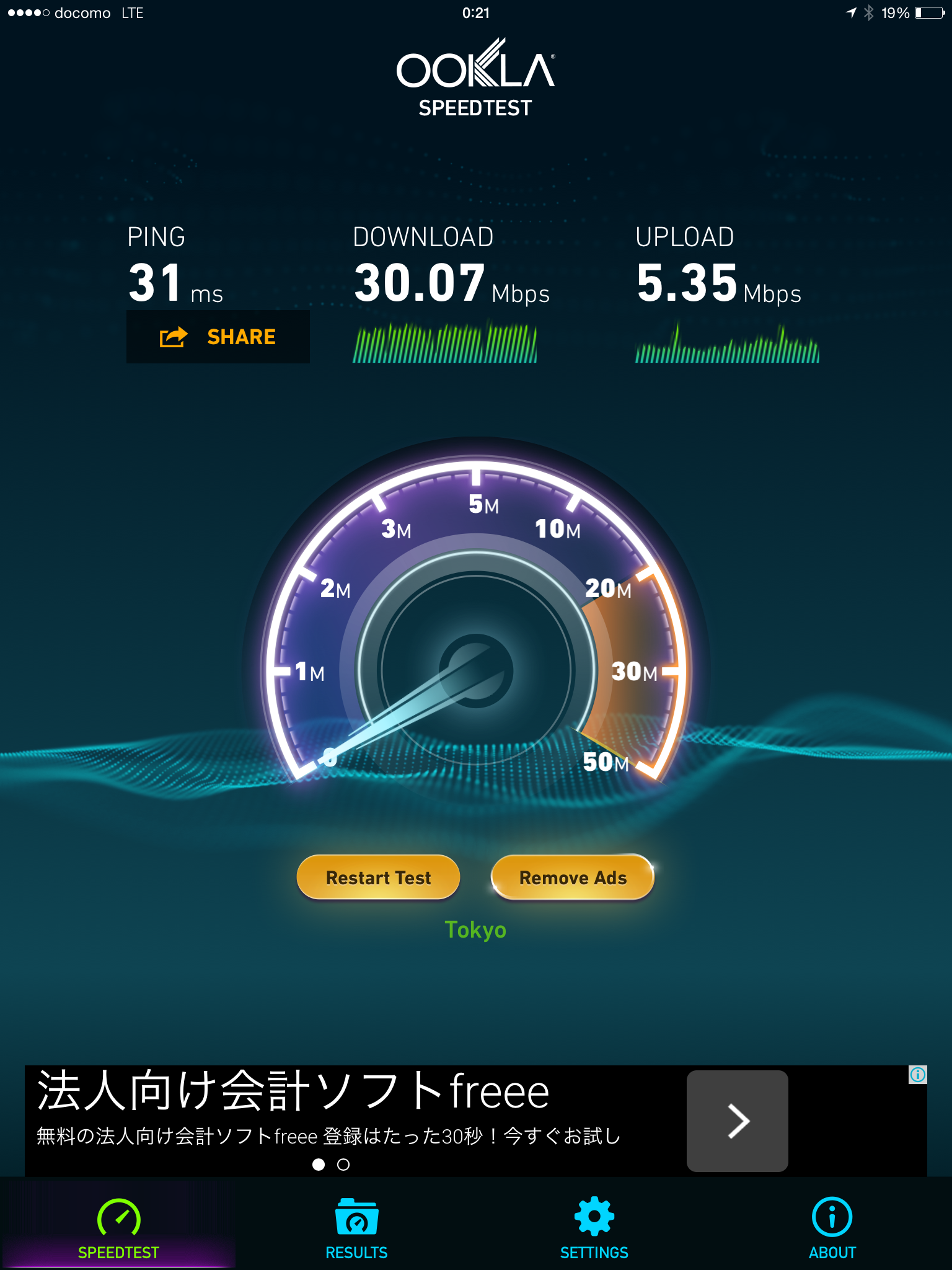 dmm-mobile-lte-highspeed