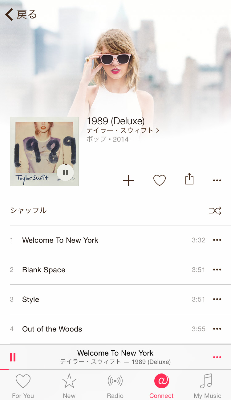 apple-music-10