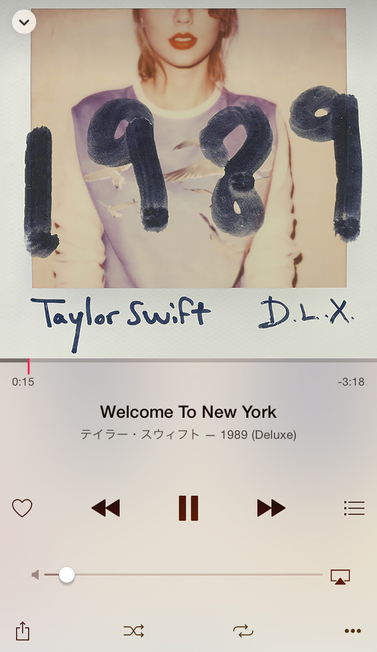 apple-music-11