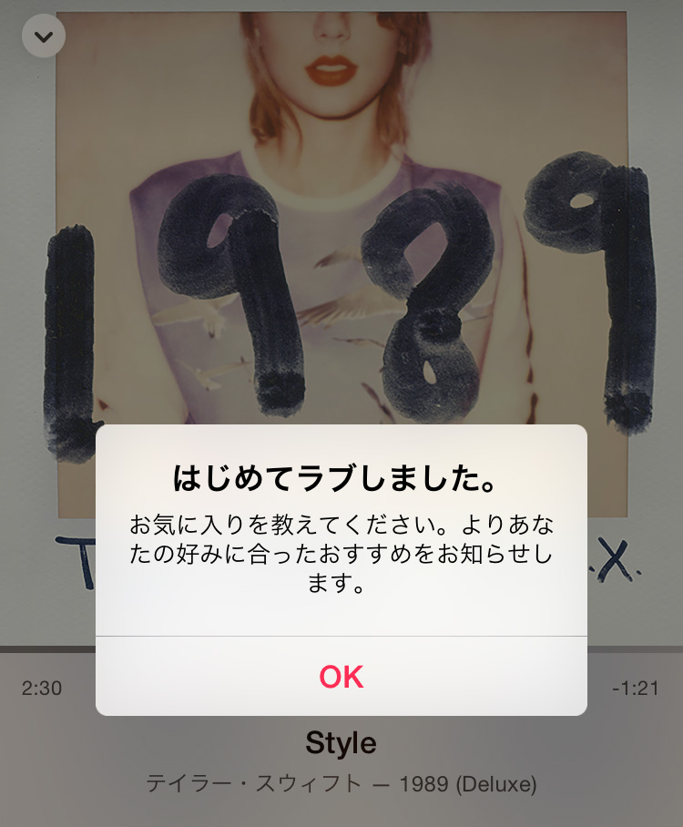 apple-music-12
