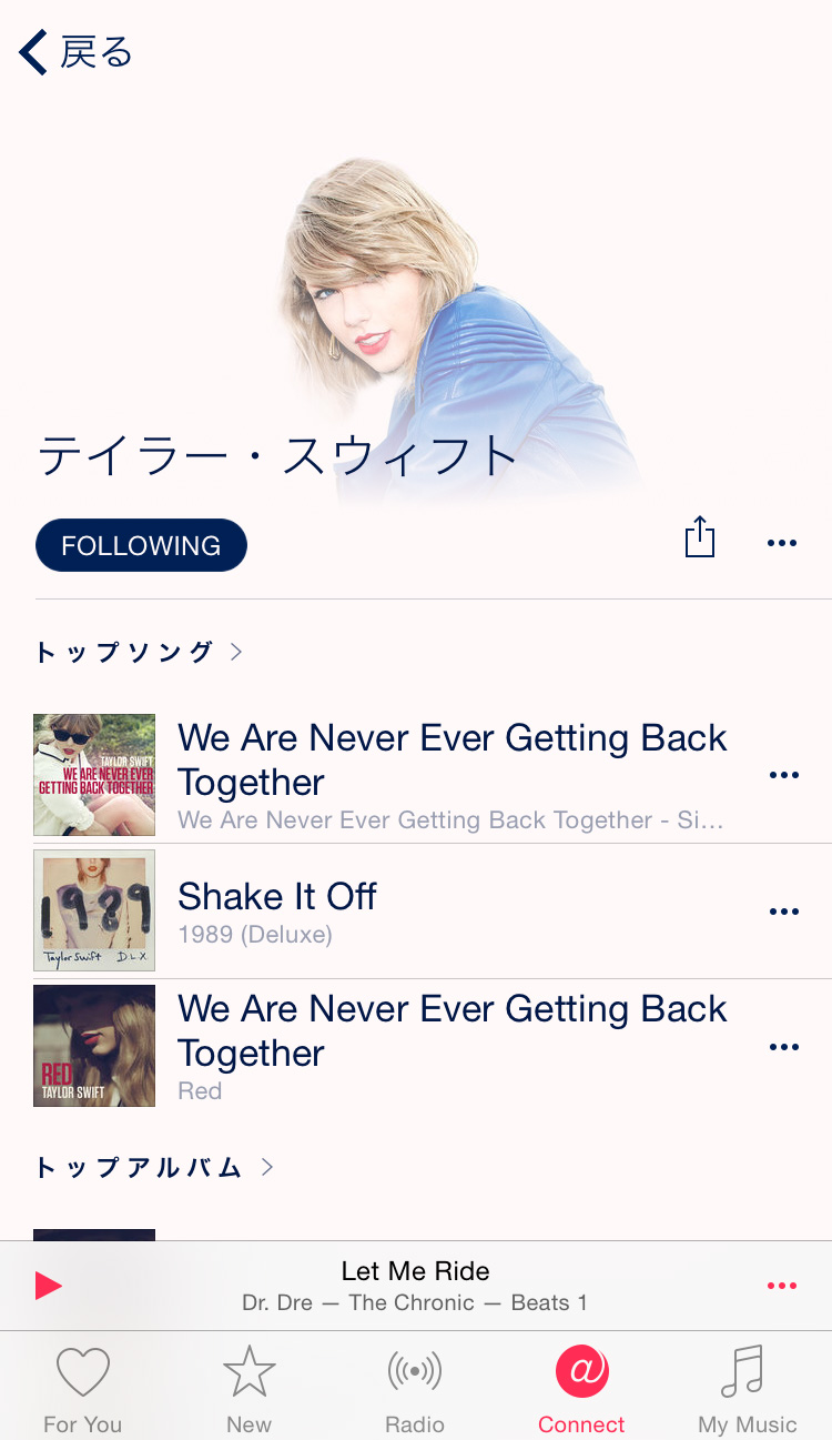 apple-music-14