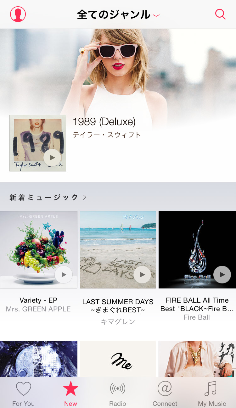 apple-music-3