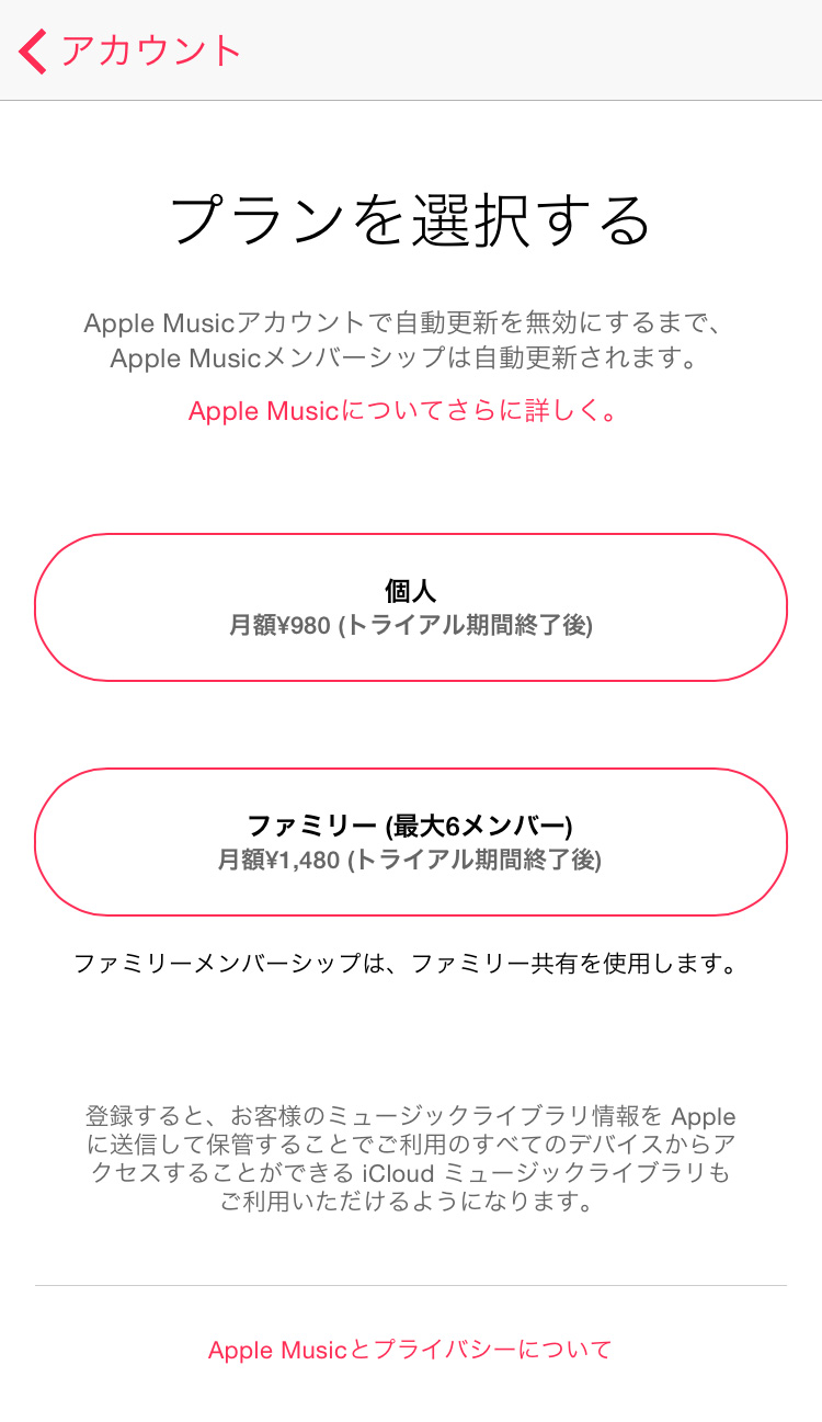 apple-music-4