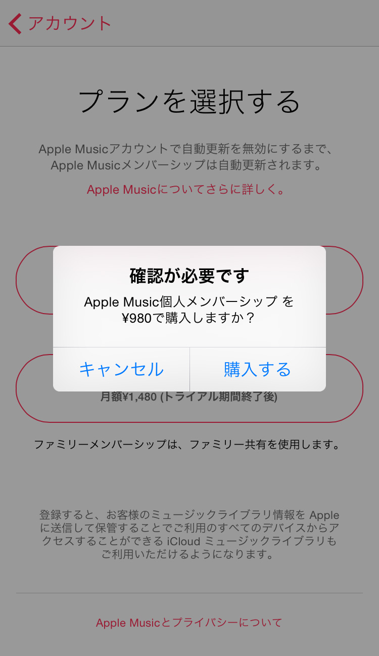 apple-music-5