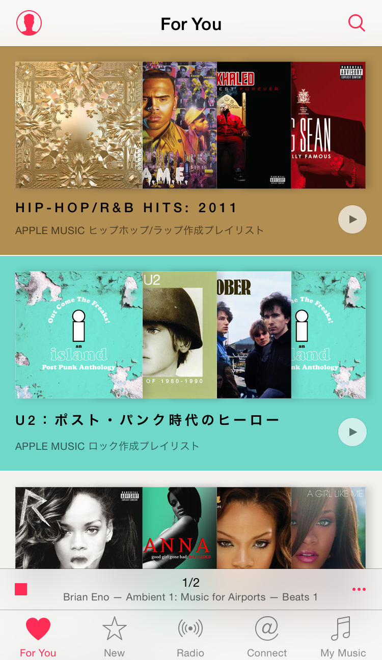 apple-music-7