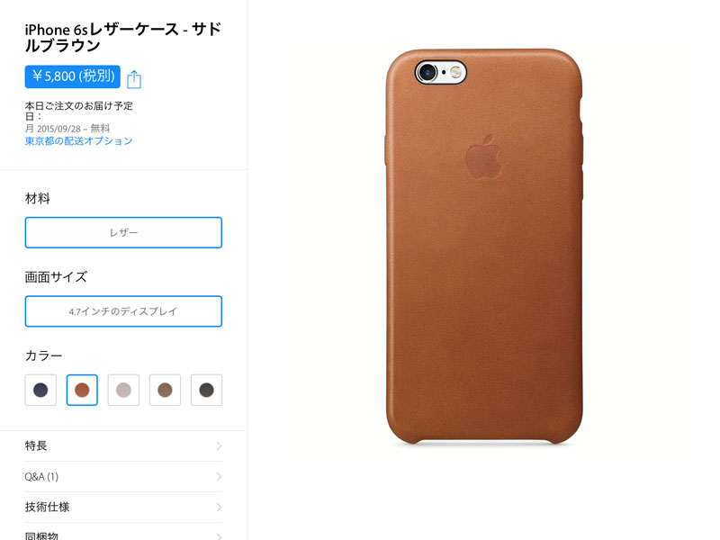 iPhone-6s-leather-case