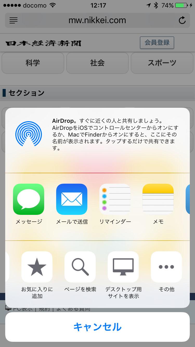 ios-crystal-app-14