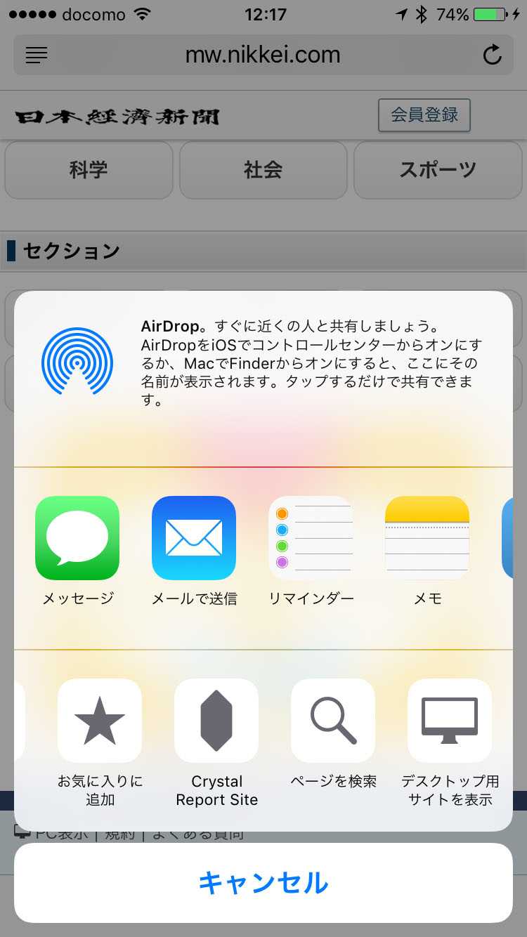 ios-crystal-app-16