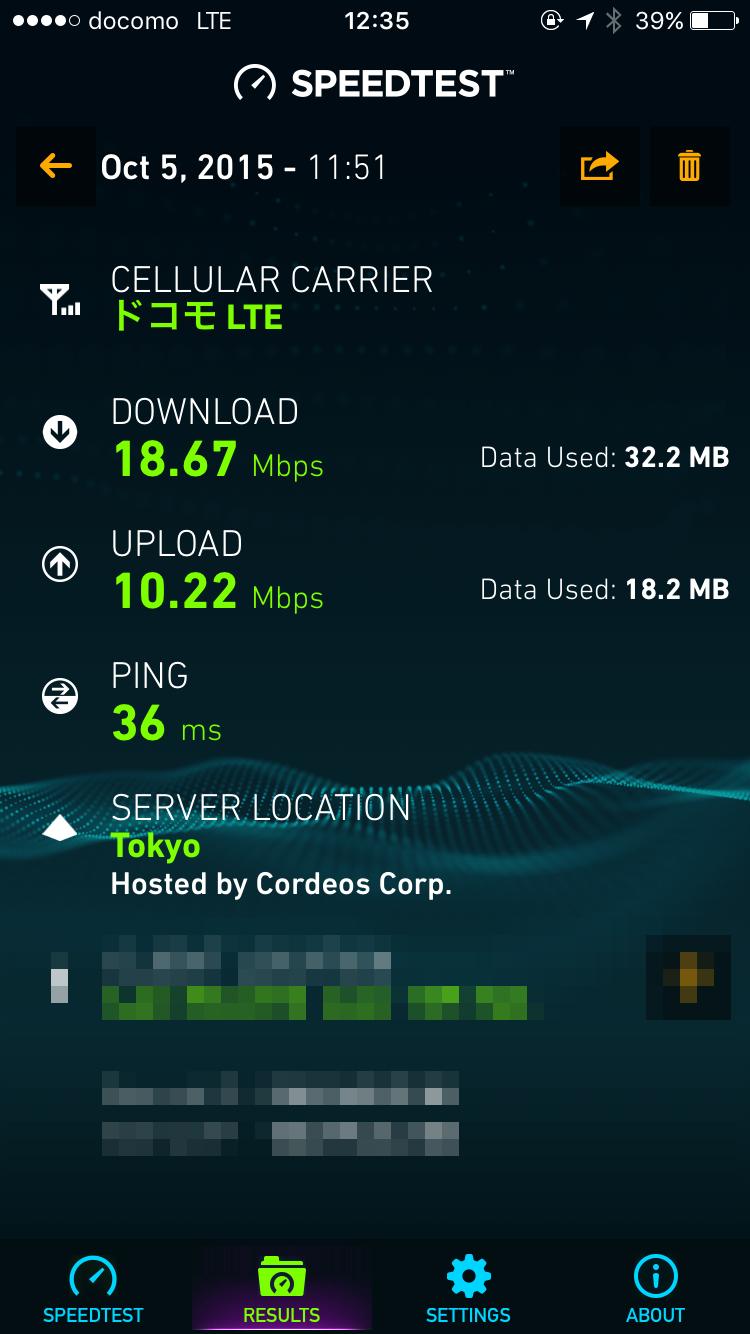 iphone 6s sim free dmm mobile sim tethering