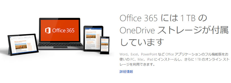 microsoft onedrive service changes free account from 15gb to 5gb