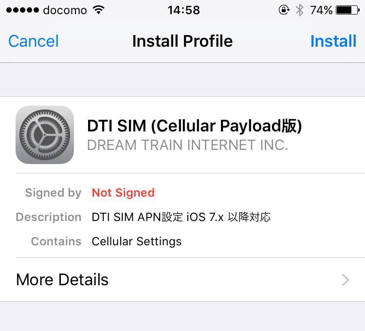 dti-sim-iphone-6s