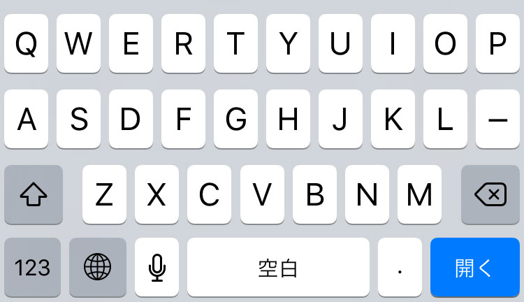 ios-9-keyboard-toggle-2