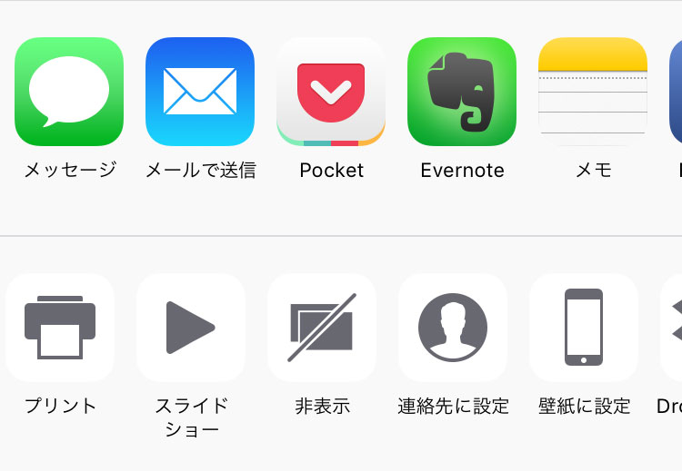 ios-9-picture-hide-1
