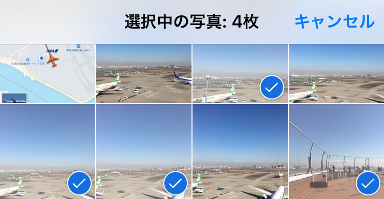 ios-9-picture-select