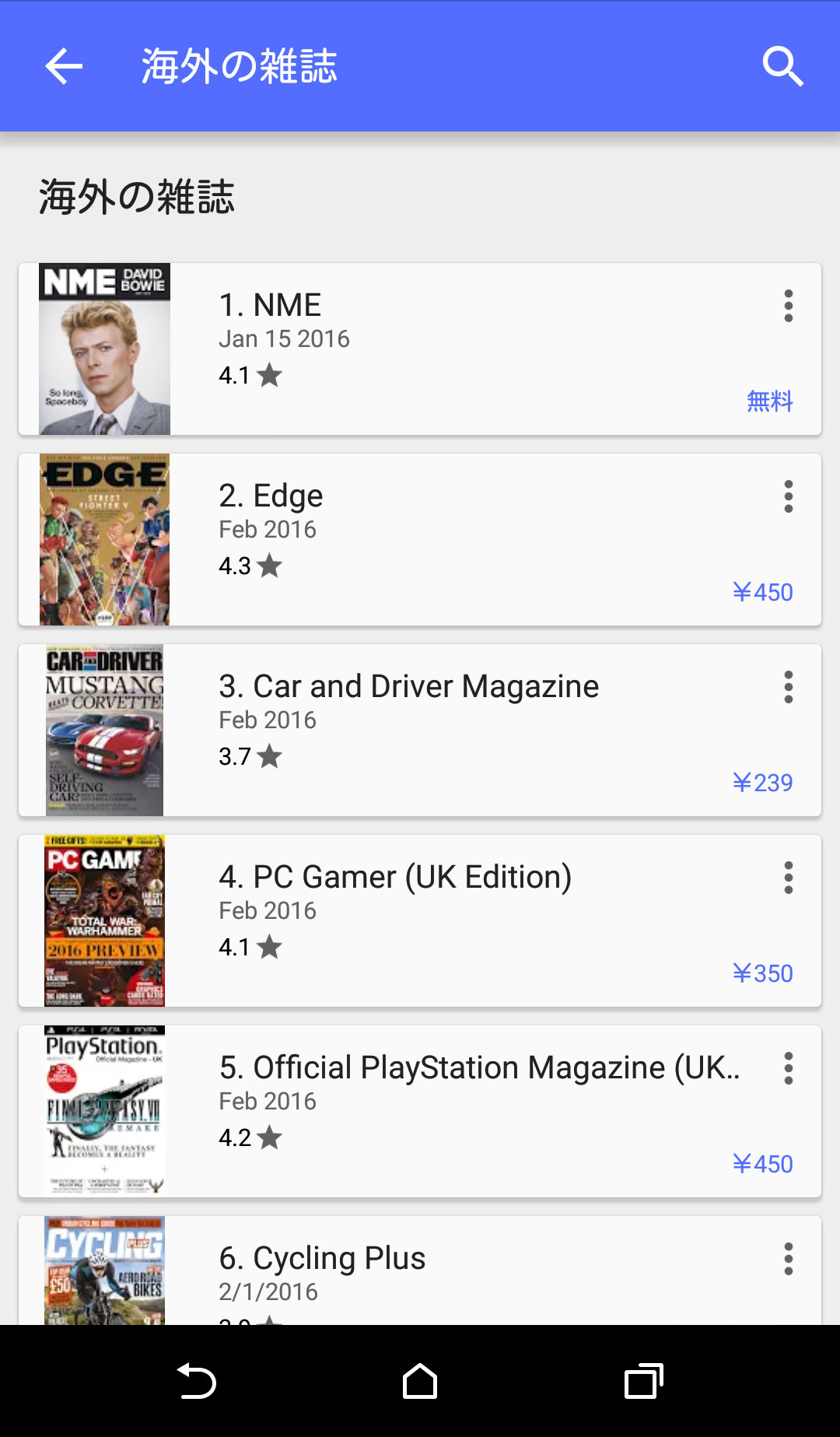 google play newsstand support spotryme media catalogue