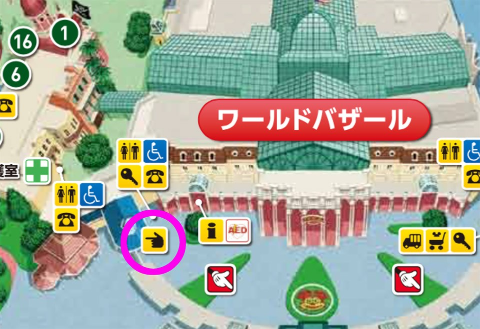 tokyo disney land sea fast pass 2 times tips