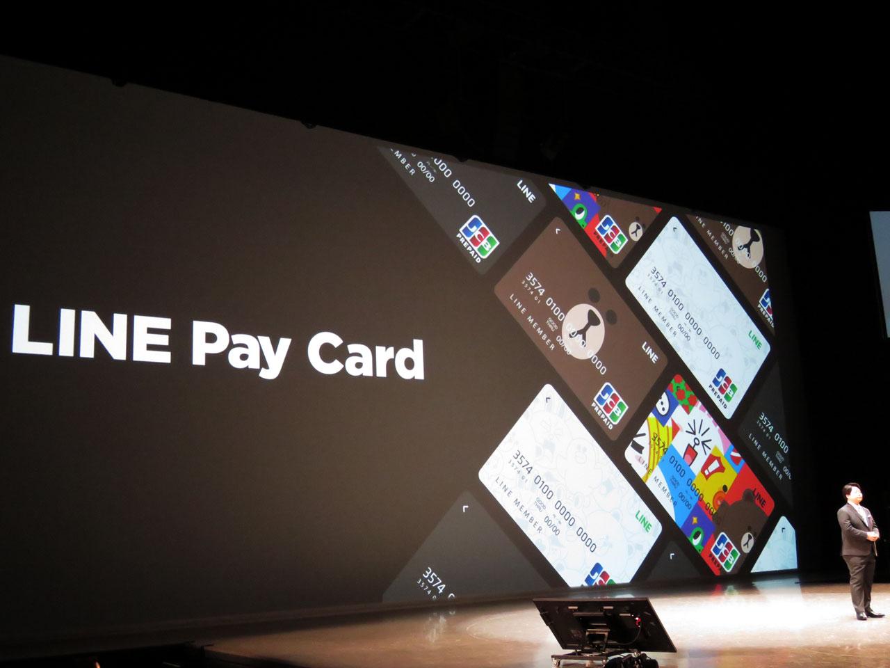 line pay card jcb 2 percent points back lawson