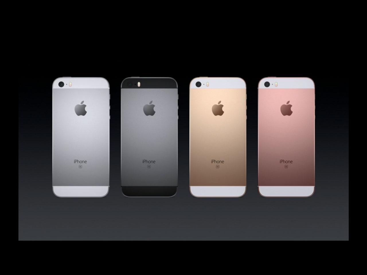 iphone-se-top