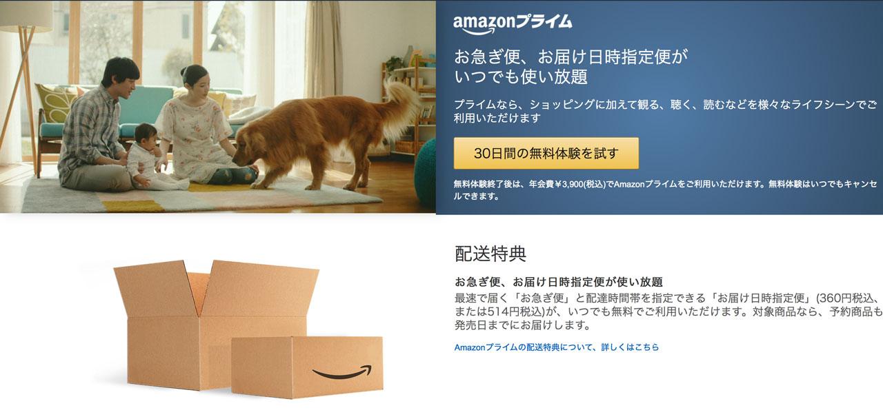 amazon-delivery-fee