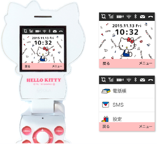 hello-kitty-sim-free-phone-3