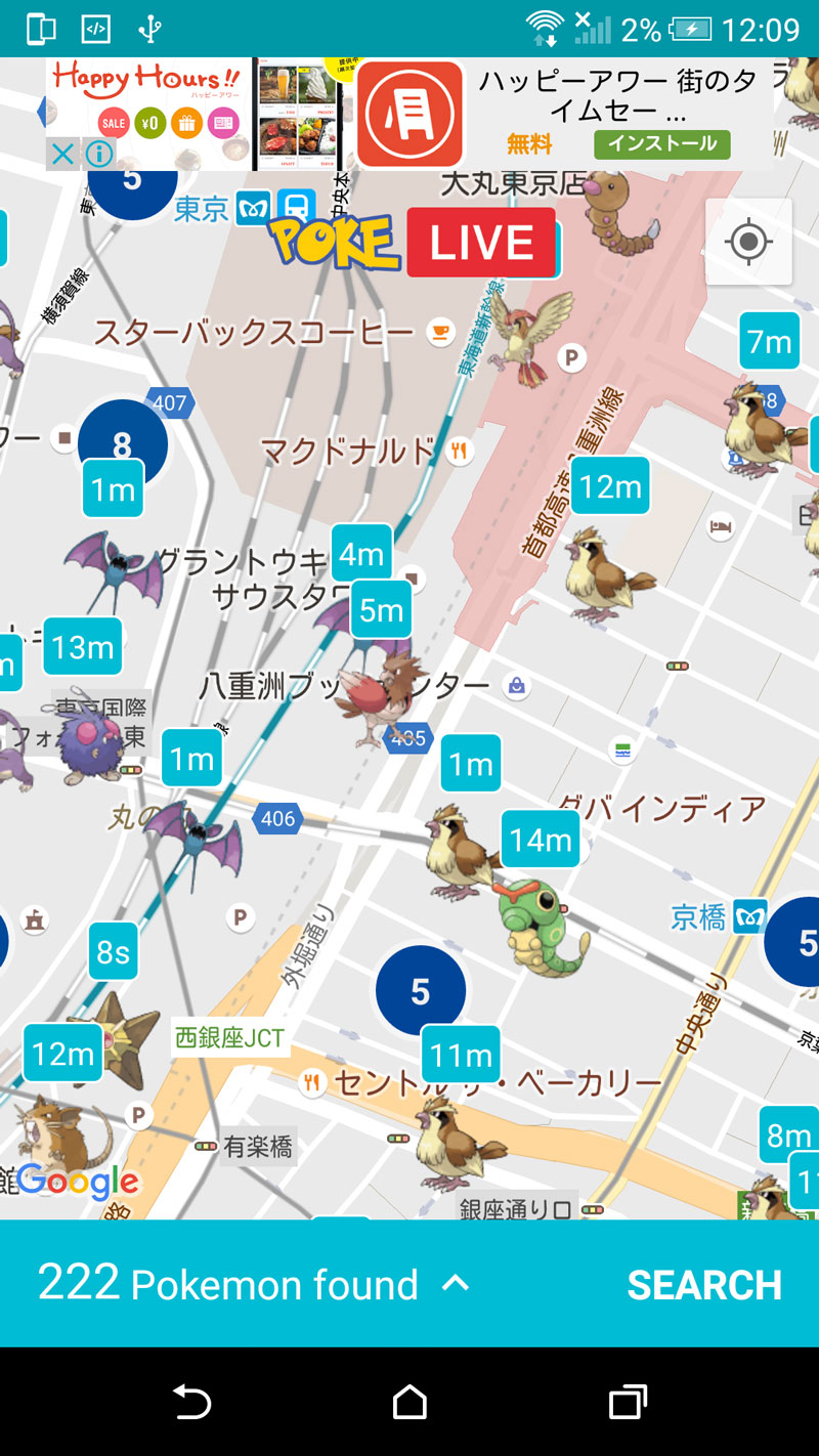 poke-live-android-2