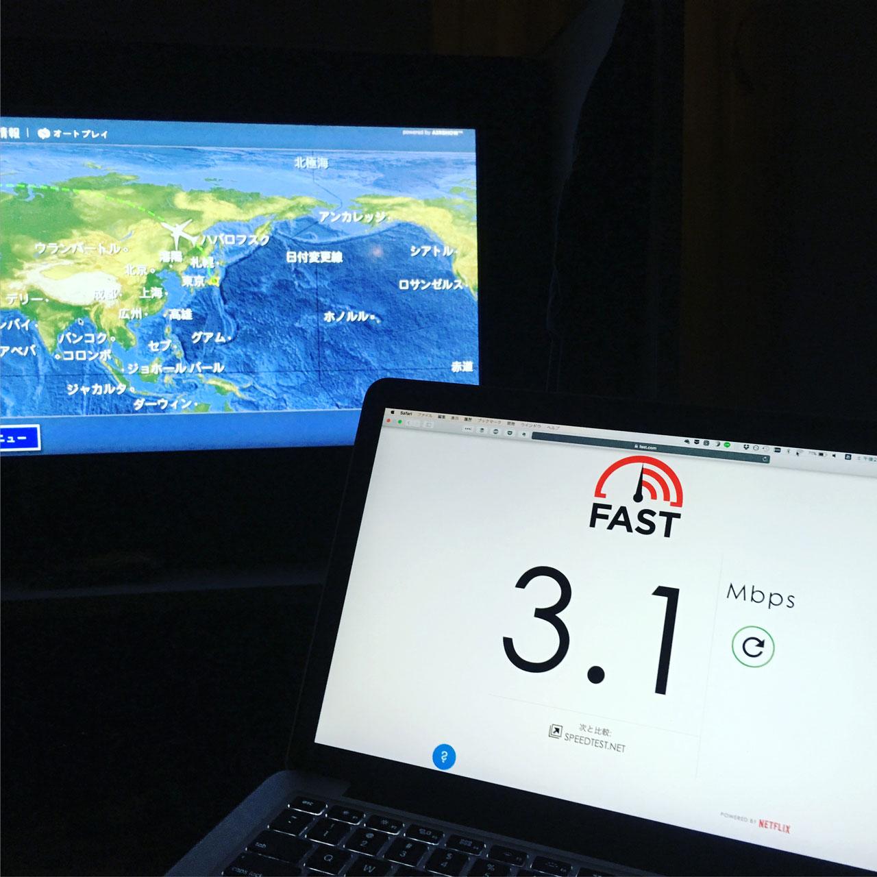jal-wifi-inflight-speedtest