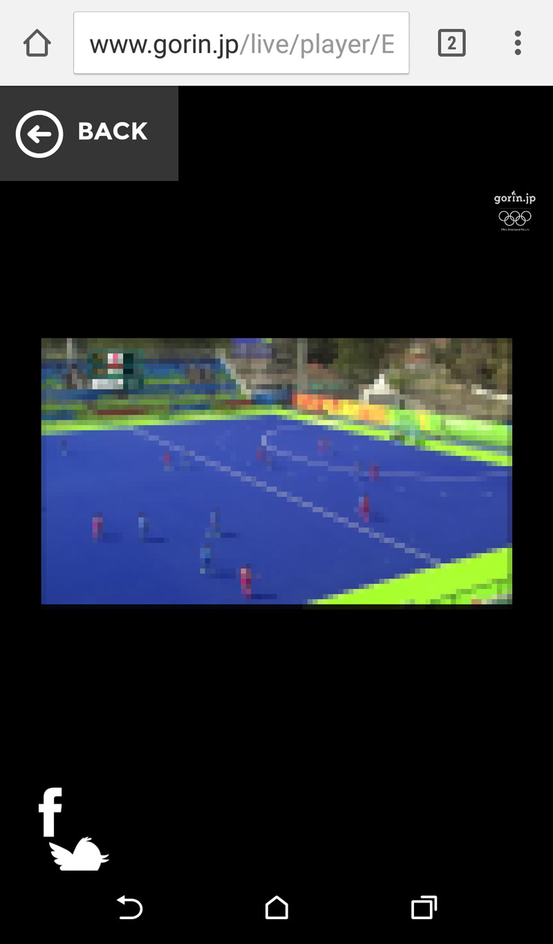 rio-2016-olympic-gorin-android-web-4