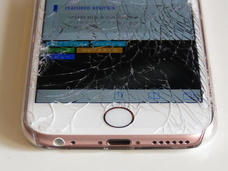 iphone-6s-broken-glass