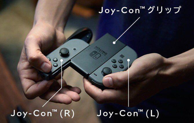 nintendo_switch_joy-con
