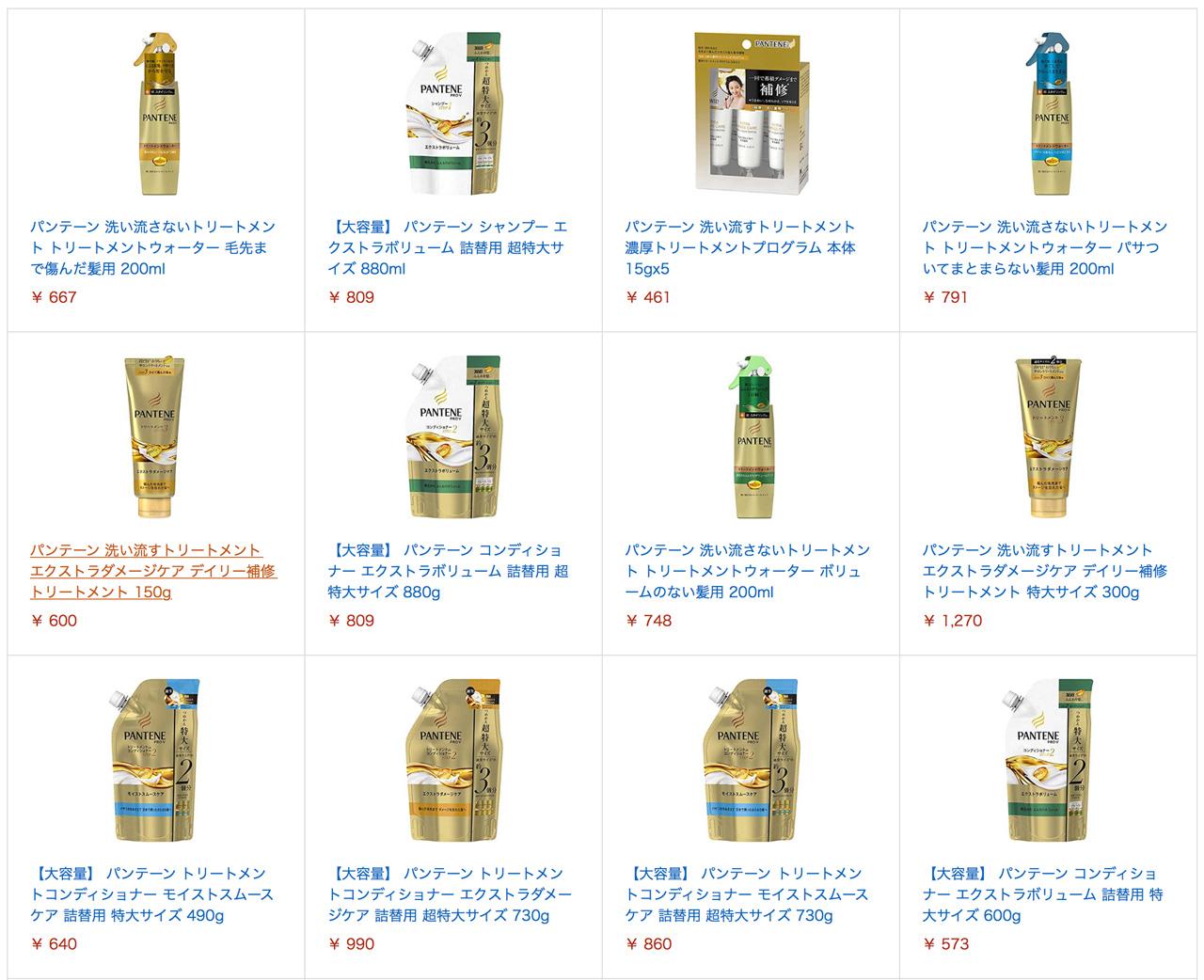 amazon-dash-japan-brands-pantone