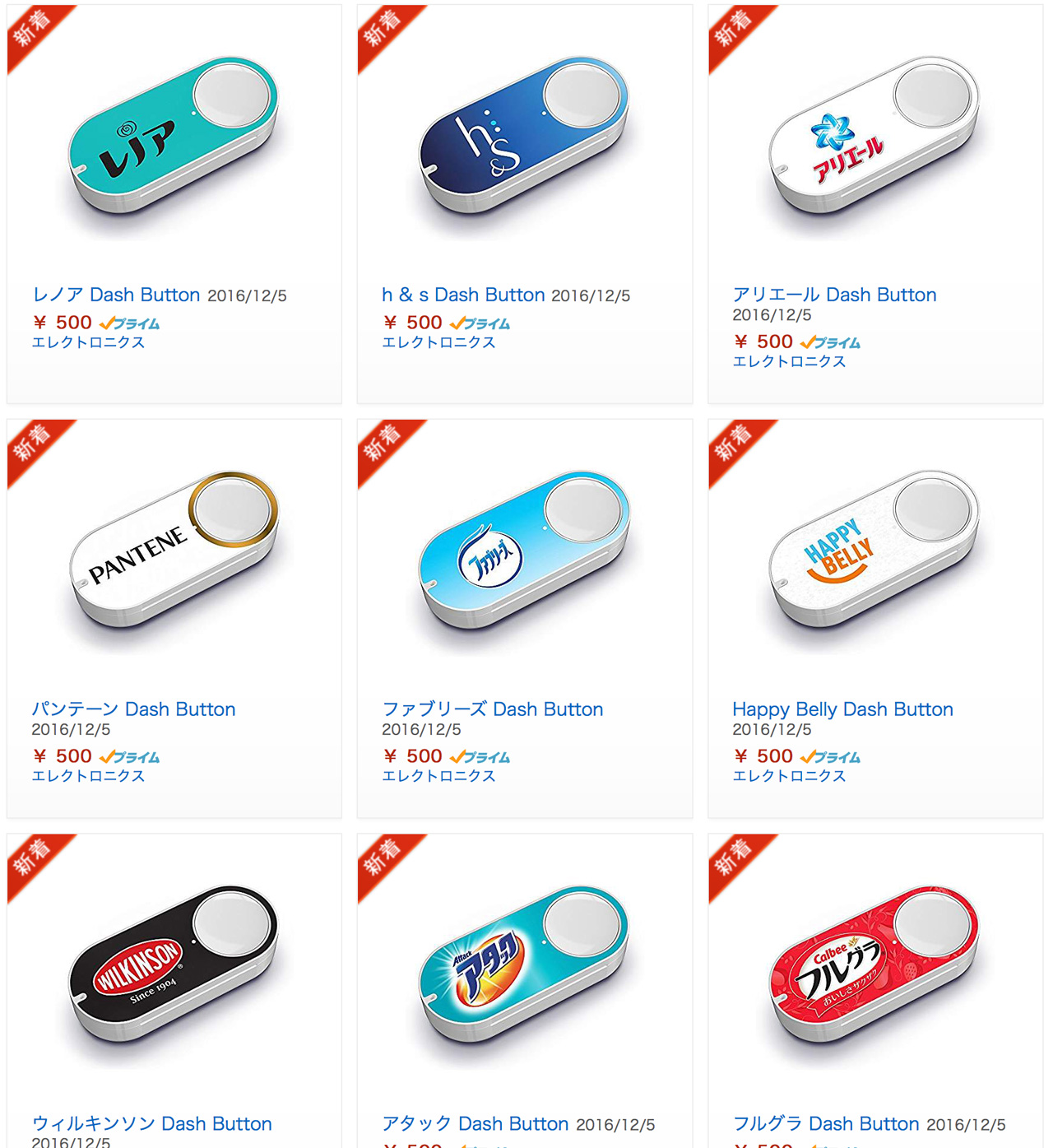 amazon-dash-japan-brands