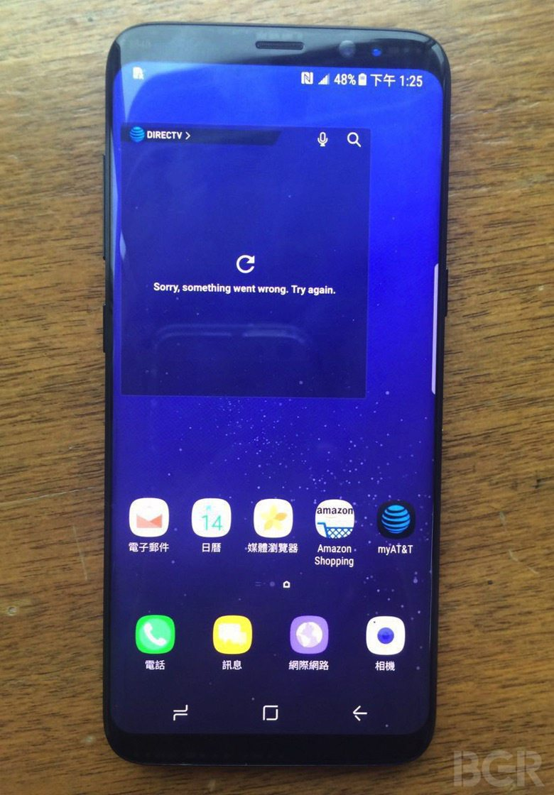 Latest-images-of-the-Samsung-Galaxy-S8-leak