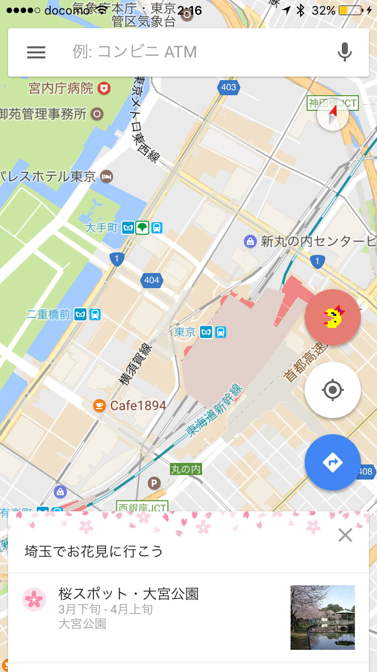 google-map-april-fool-ms-packman